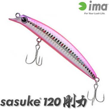 아이마 사스케120 강력 /농어루어/SASUKE120
